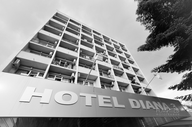 Хотел Диана-3