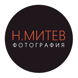 N.Mitev Wedding photography logo